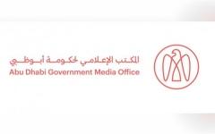 الصورة: الصورة: أبوظبي تبدأ تطبيق قرارات الهيئة الوطنية لإدارة الطوارئ والأزمات ووزارة الصحة