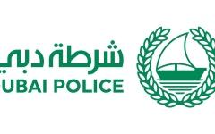 الصورة: الصورة: شرطة دبي تضبط شابا خليجيا صور ونشر مقاطع فيديو وهو يقوم بالتفحيط