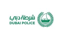 الصورة: الصورة: شرطة دبي تكشف تفاصيل القبض على أوروبي خالف التعليمات وارتاد الشاطئ
