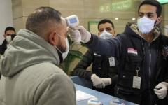 الصورة: الصورة: مصر تسجل 39 إصابة جديدة بكورونا و5 وفيات