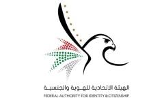 الصورة: الصورة: الإمارات: الزائرون المتواجدون في الدولة لن يتأثروا بوقف حركة الطيران