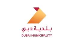 الصورة: الصورة: بلدية دبي تصدر دليلاً للسلامة الغذائية وتٌفعل إجراءات التباعد الاجتماعي