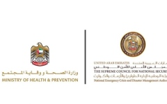 الصورة: الصورة: الإمارات تسمح للجمعيات التعاونية والبقالة والسوبرماركت والصيدليات بالعمل على مدار 24 ساعة