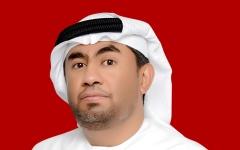 الصورة: الصورة: الإمارات تسحب أحد منتجات تعقيم اليدين لخطورته