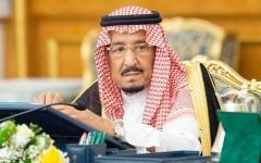 الصورة: الصورة: الملك سلمان يمنع الدخول والخروج من الرياض ومكة والمدينة ويمنع تنقل جميع سكان السعودية