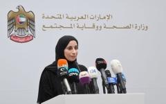 الصورة: الصورة: 52 حالة شفاء  من «كورونا» في الإمارات ورصد 85 حالة جديدة