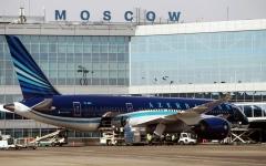 الصورة: الصورة: هيئة الطيران المدني الروسية تعلن تعليق كافة الرحلات بدءاً من يوم غد