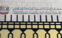 الصورة: الصورة: المصرف المركزي يوجه البنوك بتزويد أجهزة الصراف الآلي بأوراق نقدية جديدة