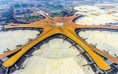 الصورة: الصورة: الصين تغلق حدودها مع الخارج خوفاً من العدوى بكورونا