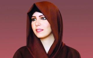 الصورة: الصورة: رسالة الشيخة لطيفة بنت محمد إلى القطاع الثقافي