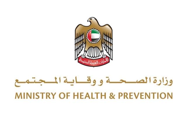 شفاء 3 حالات مصابة بكورونا وتسجيل 72 حالة جديدة في الامارات - عبر الإمارات - أخبار وتقارير - البيان