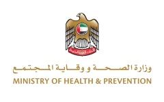 الصورة: الصورة: 55 حالة شفاء من «كورونا» في الإمارات