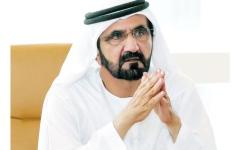الصورة: الصورة: المناطق الحرة في دبي تطلق حزمة حوافز اقتصادية