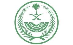 الصورة: الصورة: السعودية تعلن تمديد العمل بقرارات الحد من انتشار كورونا