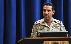الصورة: الصورة: السعودية تعترض وتدمّر صاروخين بالستيين حوثيين