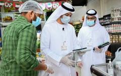 """الصورة: الصورة: """"اقتصادية أبوظبي"""" تخالف وتنذر 36 منشأة رفعت أسعار الخضروات والفواكه"""