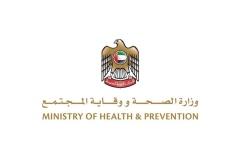 الصورة: الصورة: الإمارات تجري 220 ألف فحص للكشف عن المصابين بفيروس كورونا