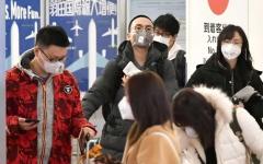 الصورة: الصورة: اليابان تحظر دخول الوافدين من أمريكا والصين ومعظم أوروبا