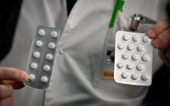 الصورة: الصورة: الولايات المتحدة تسمح للمستشفيات باستخدام كلوروكين لعلاج كورونا