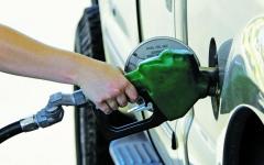 الصورة: الصورة: ربع درهم إنخفاضا في أسعار البنزين خلال أبريل