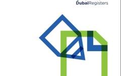 """الصورة: الصورة: دبي الذكية تطلق مبادرة """"سجلات دبي"""""""