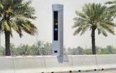 الصورة: الصورة: الشارقة تفعل أجهزة الضبط المروري خلال فترة التعقيم الوطني