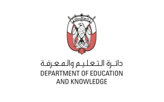 التعليم والمعرفة تعلن إلغاء جميع الاختبارات الدولية