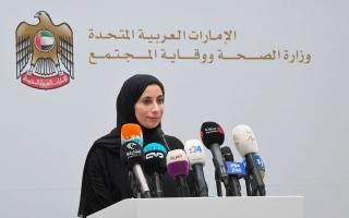الإمارات تعلن تسجيل 41 حالة إصابة جديدة بكورونا ليصل الإجمالي إلى 611 حالة