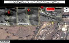 الصورة: الصورة: التحالف يعلن بدء عملية نوعية لتدمير أهداف عسكرية حوثية