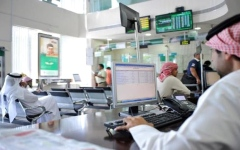 الصورة: الصورة: صدارة بنوك الإمارات بامتلاكها أكبر حصة من إجمالي أصول البنوك الخليجية