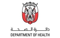 الصورة: الصورة: صحة أبوظبي تنفي ما يتم تداوله بشأن عدد الإصابات بكورونا في الإمارات