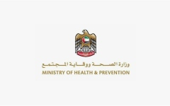 الصورة: الصورة: الإمارات تعلن تسجيل 53 إصابة جديدة بفيروس كورونا وحالة وفاة