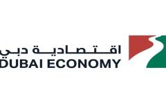 الصورة: الصورة: بالفيديو .. اقتصادية دبي تضبط 1.5 مليون كمامة مجهولة المصدر