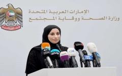 الصورة: الصورة: تفاصيل الإحاطة الإعلامية التاسعة لحكومة الإمارات حول آخر مستجدات كورونا