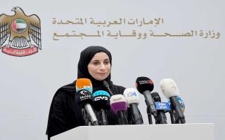 تفاصيل الإحاطة الإعلامية التاسعة لحكومة الإمارات حول آخر مستجدات كورونا