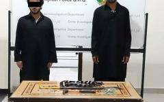 الصورة: الصورة: شرطة عجمان تضبط لصين أتلفا صرافاً آلياً