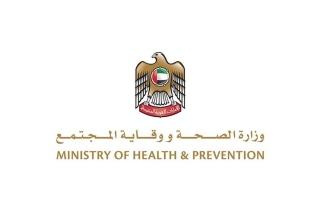 الإمارات تعلن تسجيل 150 حالة إصابة جديدة بفيروس كورونا وحالتي وفاة