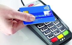 الصورة: الصورة: «المركزي» يحفّز التجارة الإلكترونية ويتابع تنفيذ مبادرات الدعم
