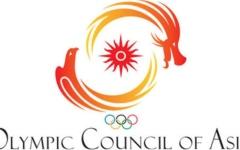 الصورة: الصورة: المجلس الأولمبي الآسيوي يعلن برنامج دورة الألعاب الآسيوية للشباب