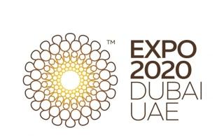 الصورة: الصورة: إكسبو يتلقى رسائل من العالم: سنحتفل سوياً بالحياة والتعاون على أرض الإمارات