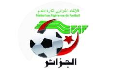 الصورة: الصورة: اتحاد الجزائر يدرس تخفيض رواتب لاعبيه
