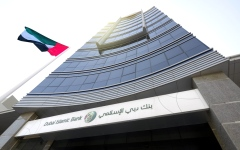 """الصورة: الصورة: """"دبي الإسلامي"""": الانكشاف على """"إن إم سي"""" يعادل 0.7% من إجمالي الأصول"""