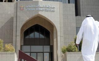 تتابع حزم المحفزات الإماراتية يدعم المكتسبات الاقتصادية