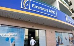 """الصورة: الصورة: """"الإمارات دبي الوطني"""": لدينا إنكشاف على """"إن إم سي"""" بـ 747.3 مليون درهم"""
