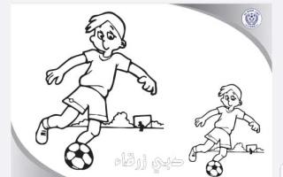 """الصورة: الصورة: """"النصر"""" يطلق مبادرة """"تعلَّم الرسم في البيت"""""""