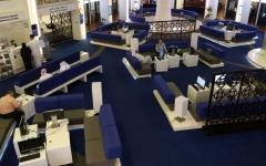 الصورة: الصورة: انكشافات البنوك على «إن إم سي» تهبط بالأسواق