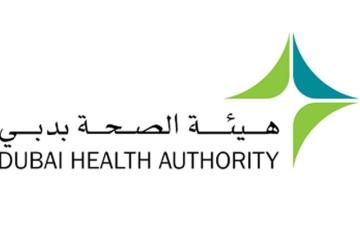 الصورة: الصورة: طبيبة في دبي ترفع معنويات المرضى بهذا المقطع