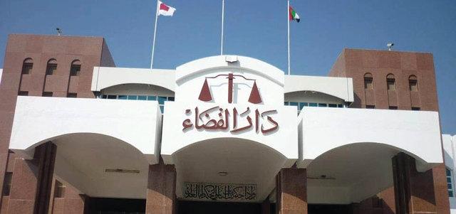 براءة تاجر من تهمة غسيل أموال في رأس الخيمة - عبر الإمارات - حوادث و قضايا - البيان