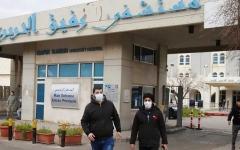 الصورة: الصورة: ارتفاع وفيات كورونا في لبنان إلى 19
