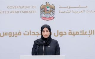 الإمارات تسجل 277 حالة إصابة جديدة  بكورونا من جنسيات مختلفة